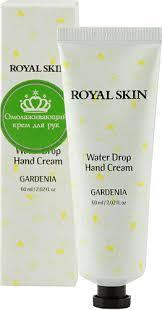 25 отзывов на Royal Skin <b>Тающий крем для рук</b> с экстрактом ...