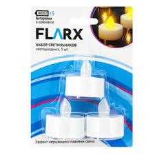 <b>Набор светильников</b> светодиодных Fix Price FLARX <b>3</b> шт ...