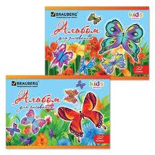 <b>Альбом для рисования BRAUBERG</b> Бабочки 29.7 х 21 см (A4 ...