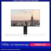 2560x1440, купить по цене от 16980 руб в интернет-магазине ...
