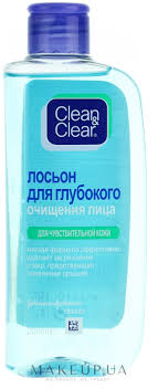 <b>Лосьон для глубокого очищения</b> лица для чувствительной кожи
