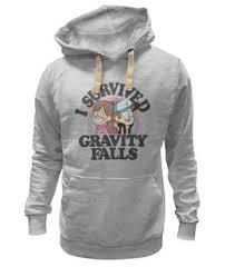 Купить толстовки <b>Гравити Фолз</b>, одежда с принтом <b>Гравити Фолз</b> ...