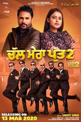 Chal Mera Putt 2 (2020) Punjabi Full Movie 720P HDRip 1GB Download