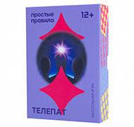 <b>Настольная игра</b> Телепат (<b>Простые правила</b>) - купить в Москве и ...