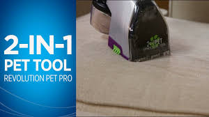 How to use the <b>2-in-1 Pet</b> Upholstery Tool on the ProHeat 2X ...