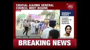 aiadmk to pass resolution on sasikala s elevation as general aiadmk to pass resolution on sasikala s elevation as general secretary
