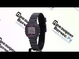 <b>Часы Casio</b> Illuminator <b>LA</b>-<b>20WH</b>-<b>8A</b> купить. Официальная ...