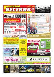 № 11 (360) by region press - issuu