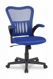 <b>Кресло</b> оператора современного дизайна <b>College HLC</b>-<b>0658F</b>/Blue