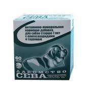 Купить ветеринарная аптека для <b>собак Ceva</b> в зоомагазине ...