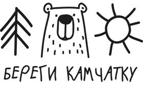 <b>Береги Камчатку</b>