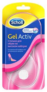 Купить <b>стельки</b> для обуви на высоком каблуке <b>gel activ Scholl</b> ...
