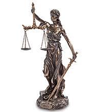 """WS-650/ 1 <b>Статуэтка</b> """"<b>Фемида</b> - богиня правосудия"""" — купить в ..."""