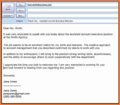 how to write thanks email larepairinnyc web fc2 com how to write thanks email