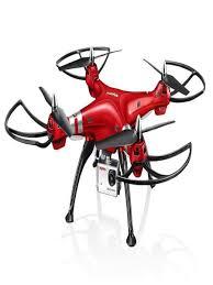 <b>Квадрокоптер SYMA</b>-<b>X8HG</b> Syma 9382639 в интернет-магазине ...