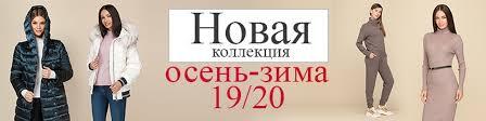 CONSOWEAR - женские пуховики и трикотаж | ВКонтакте