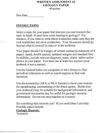 information for a   page research paperquot a comprehensive  page research paper on the solar system