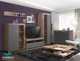 <b>Модульная гостиная БЭЛЛА</b>-5 МАРИБЕЛЬ на «Волгоградская ...