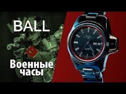 <b>Часы</b> для <b>спецназа</b> в Уфе (500 товаров) 🥇