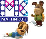Купить магнитные <b>конструкторы</b> для детей в Москве – каталог ...
