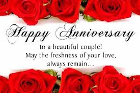 Marriage Anniversary SMS - 20 Best Anniversary Messages