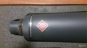 <b>Студийный микрофон Neumann TLM</b> 193 купить в Мурманской ...
