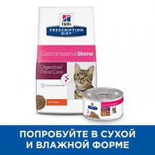 <b>Hill's Prescription Diet</b> Gastrointestinal Biome <b>Консервы</b> для кошек ...