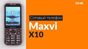 Распаковка <b>сотового телефона Maxvi</b> X10 / Unboxing Maxvi X10 ...