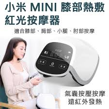 Xiaomi | <b>Mini</b> Knee massager <b>ULAP520</b> | HKTVmall Online Shopping
