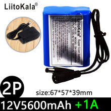 Best value <b>5600mah Li Ion Battery</b>