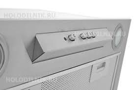 <b>Вытяжка ELIKOR Врезной блок</b> 52Н-400-К3Д КВ II М-400-52-282 ...
