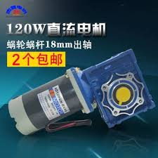 gw80170 dc 24v worm gear reducer electric motor large torque high power low speed quality for industry robot lift driving
