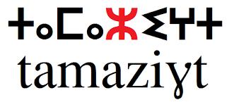 Résultats de recherche d'images pour «tamazight»