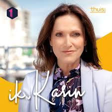 Ik, Karin