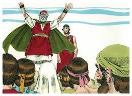 Book of Deuteronomy