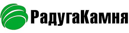 """Часы из змеевика в интернет магазине сувениров """"Радуга Камня ..."""