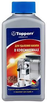 <b>Средство</b> Topperr Для <b>очистки</b> от накипи кофемашин 3006 ...