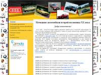 <b>Hyundai</b> Terracan - автомануал заказ автокниг с доставкой в ...