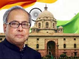 short essay on the president of india