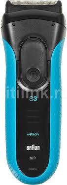 Купить <b>Электробритва BRAUN Series 3</b> 3040s, черный и синий в ...