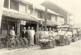 「総合商社鈴木商店の旧看板」の画像検索結果