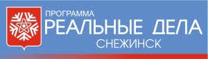СМИ - СМИ - Официальный сайт органов местного ...