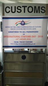 jpg international customs day celeberation at airport trichy on 26 01 2016