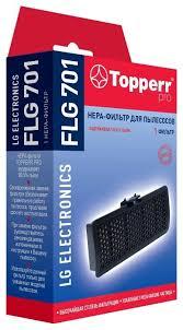 <b>Topperr</b> HEPA-<b>фильтр FLG</b> 701 — купить по выгодной цене на ...