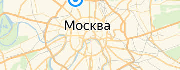 <b>Унитазы</b>, писсуары, биде <b>Delice</b> France — купить на Яндекс ...