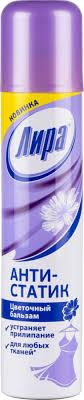 <b>Антистатик для одежды Лира</b> цветочный бальзам 200 мл купить ...