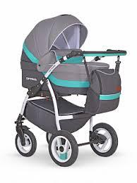 Купить детские <b>коляски 2 в 1</b> для новорожденных в Новосибирске