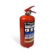<b>Огнетушитель порошковый ОП-2</b>