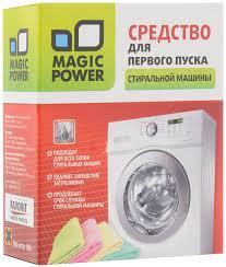 """<b>Средство для первого пуска</b> стиральной машины """"Magic Power ..."""