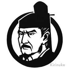 「菅原道真」の画像検索結果